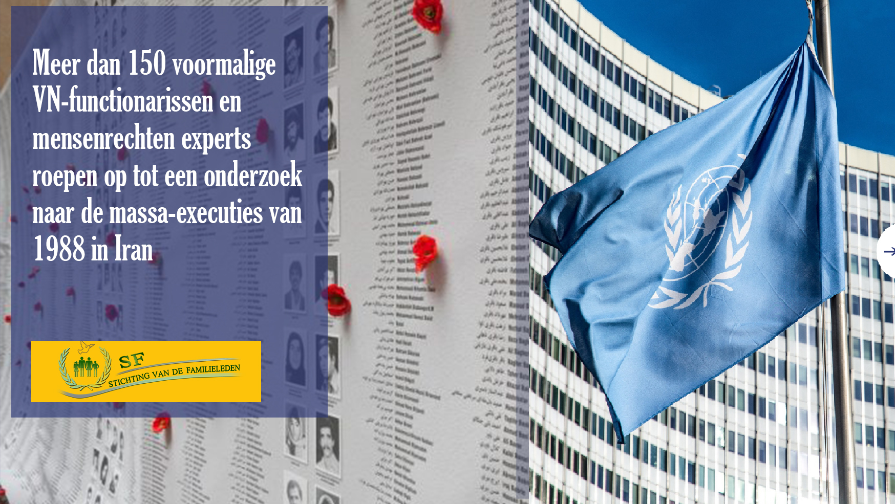 UN, 1988 massacre in Iran, stichting van de familieleden