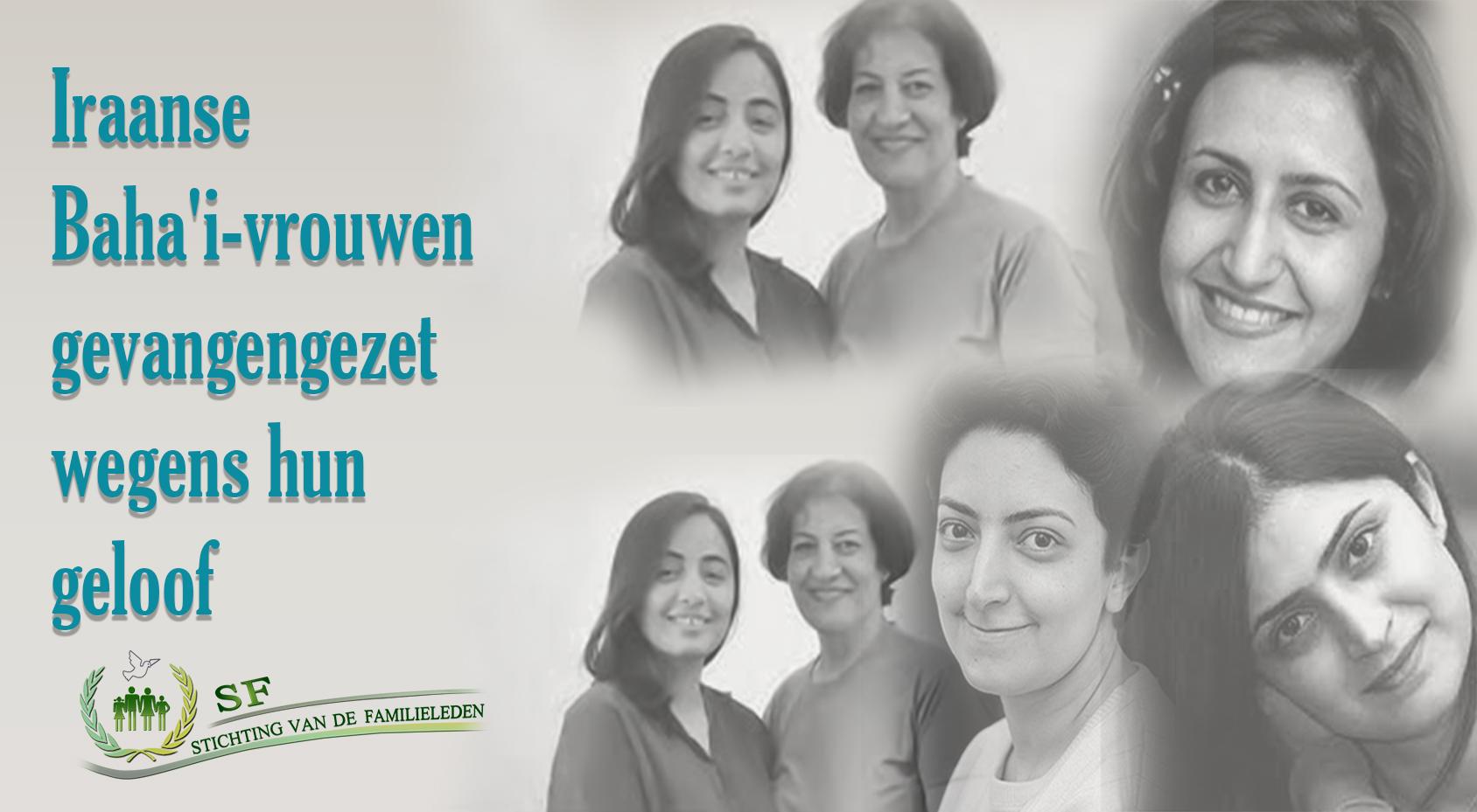 4 Bahai's in Iran, Stichting van de familieleden