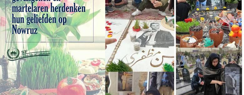 Iran: Mothers of political prisoners in Nowruz