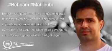 Behnam Mahjoubi - Religious minority in Iran