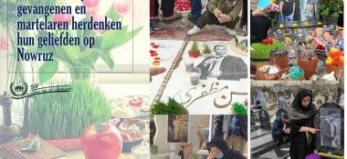 Iran: Mothers of political prisoners in Nowruz
