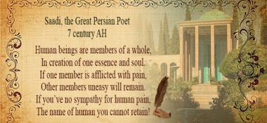 Iranian poet Saadi - Stichting van de familieleden
