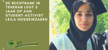 Leila Hosseinzadeh