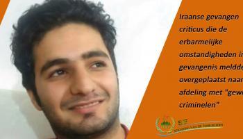 Hossein Hashemi, human rights activist