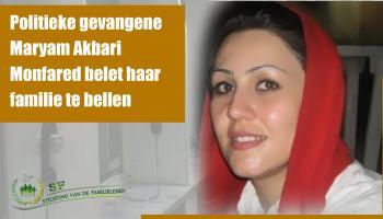 Maryam Akbari, stichting van de familieleden
